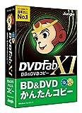 DVDFab XI BD&DVD コピー(BD/DVDディスクコピー)