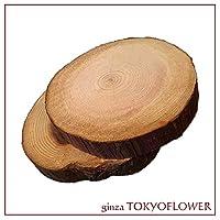 ウッドプレート 杉 装飾用 12枚セット 直径20-25cm 厚さ3cm 送料別