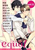 equal Vol.11 [雑誌]