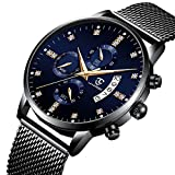 腕時計 メンズ腕時計 クラシック メッシュ カジュアル ファッション ステンレスストラップーツウオッチ薄型 バンド アナログクオーツクラシックシンプルな 人気 ブラック 紳士腕時計 ブルー