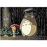 Ensky Totoro Rain Bus Stop Petitie Puzzle My Neighbor Totoro Ensky Puzzles