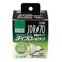 熱を嫌うもののスポット照明に最適! ELPA(エルパ) USHIO(ウシオ) 電球 JDRΦ70 ダイクロハロゲン 150W形 JDR110V100WLN/K7UV-H G-193H 〈簡易梱包