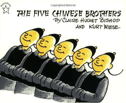 The Five Chinese Brothers (Paperstar)の詳細を見る