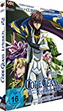 Code Geass R2 - Collector's Box 2 [LE] [2 DVDs] [Import allemand]