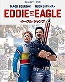 イーグル・ジャンプ 2枚組ブルーレイ&DVD〔初回生産限定〕[Blu-ray/ブルーレイ]