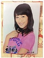 AKB48 藤田奈那 第2回大運動会DVD 生写真