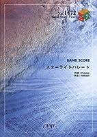 バンドスコアピースBP1472 スターライトパレード / SEKAI NO OWARI (BAND SCORE PIECE)
