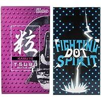 KABUTO (カブト) 粒 ツブ 8個入 + FIGHTING SPIRIT (ファイティングスピリット) コンドーム DOT(つぶ) 12個入り