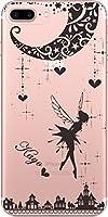 アイフォン7プラス ケース iPhone7 PLUS カバー スワロケース 名入れ キラキラ デコケース ブラックプリント ティンカーベル