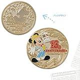 ディズニーシー 13周年 記念メダル