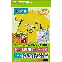 エレコム アイロンプリントペーパー A4サイズ 2枚入り 白/濃い生地用 化繊用 EJP-NP1
