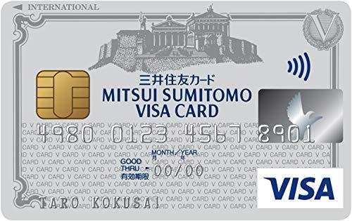 Visaクレジットカードの人気おすすめランキング27選【2021年最新版】のサムネイル画像