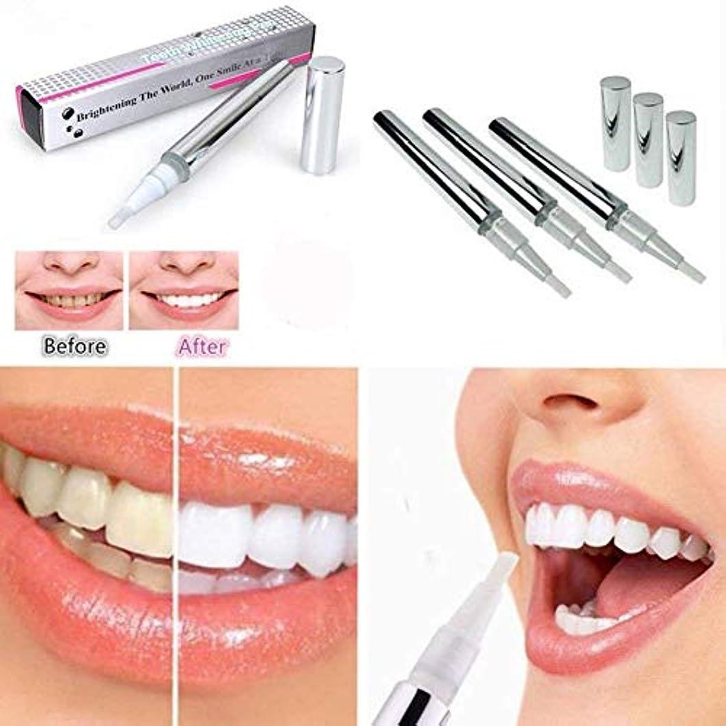 VIPITH歯のホワイトニングペン美白歯ゲルホワイトニングペン 歯ブラシ 輝く笑顔 ワイン/喫煙などの汚れを除去する口臭防止 歯周病防止 2本
