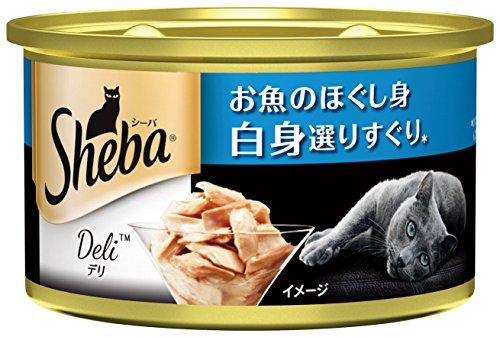Sheba Deil(シーバデリ)猫用 お魚のほぐし身 白身選りすぐり 85g 24缶 マースジャパン