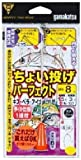 がまかつ(Gamakatsu) チョイ投ゲパーフェクト仕掛 N137 11-3