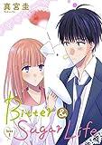 Bitter&Sugar Life[1話売り] story01 (花とゆめコミックススペシャル)