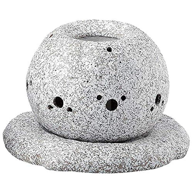スカーフ品種広々常滑焼 G1724 茶香炉  径14×11.5cm