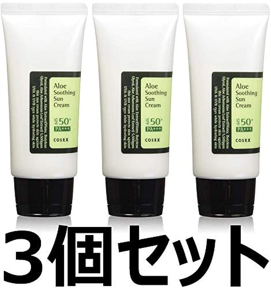 身元傑出したインテリア(3 Pack) COSRX Aloe Soothing Sun Cream (並行輸入品)