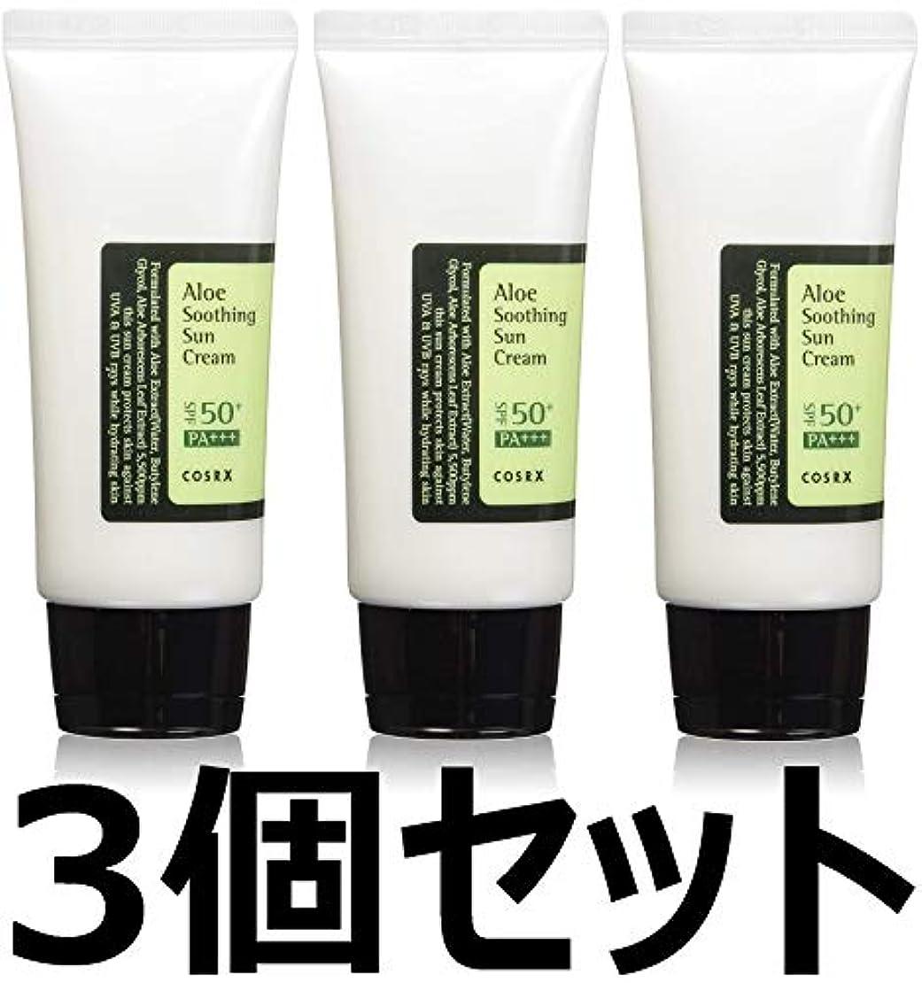 指令遅い白い(3 Pack) COSRX Aloe Soothing Sun Cream (並行輸入品)
