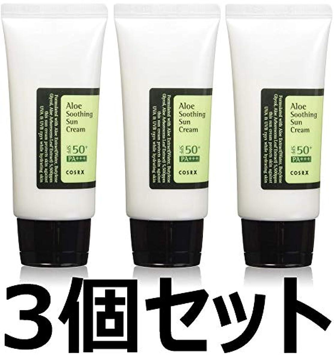 疲れた不完全な内向き(3 Pack) COSRX Aloe Soothing Sun Cream (並行輸入品)