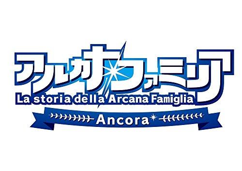 アルカナ・ファミリア -La storia della Arcana Famiglia- Ancora - PS Vita
