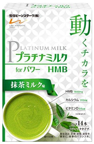 雪印 プラチナミルクfor パワー 抹茶ミルク味
