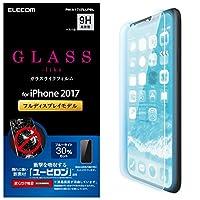 エレコム iPhone X フィルム ユーピロン 高硬度9H 衝撃吸収 ブルーライトカット  PM-A17XFLUPBL
