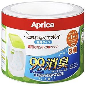 Aprica (アップリカ) 紙おむつ処理ポット におわなくてポイ 消臭タイプ 専用カセット 3個パック 09124 「消臭」・「抗菌」・「防臭」可