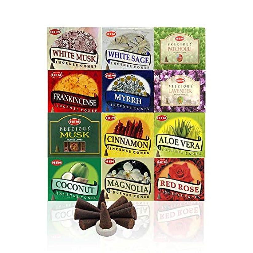 暖炉細心の争い12 Assorted Boxes of HEM Incense Cones, Best Sellers Set 12 X 10 (120 total)