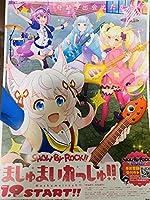show by rock!! ましゅまいれっしゅ!! ショーバイロック!! チラシ コミケ c97