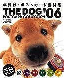 THE DOG POSTCARD COLLECTION'06