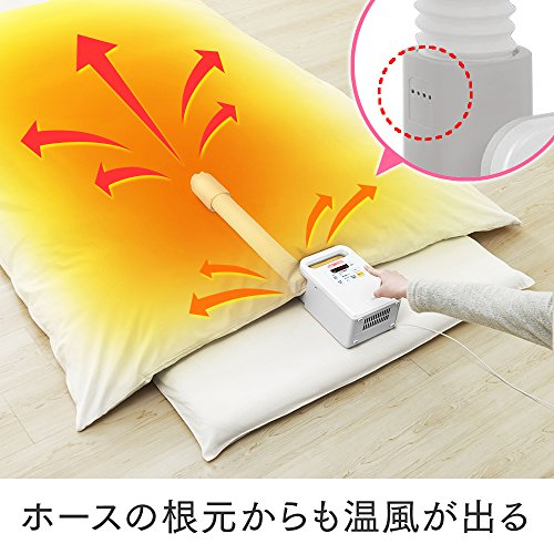 アイリスオーヤマ 布団乾燥機 カラリエ パールホワイト マットなし FK-C1-WP