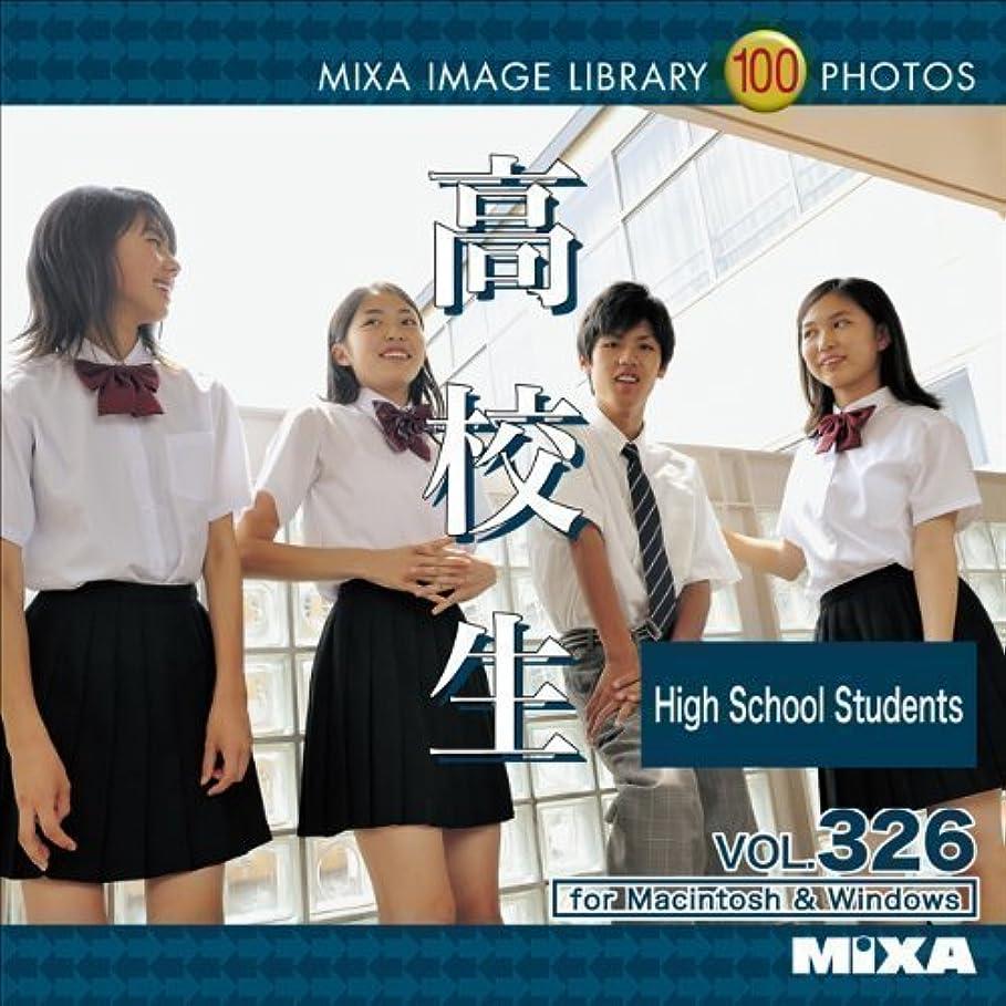 脇に適切な断片MIXA IMAGE LIBRARY Vol.326 高校生