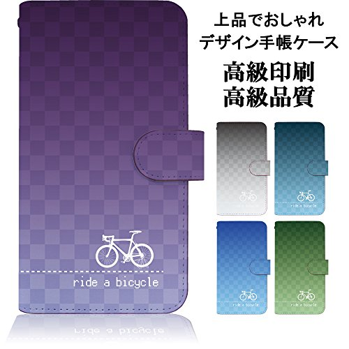KEIO ケイオー Tommy カバー 手帳型 チャリンコ tomy 手帳 ロードバイク Tommy ケース 自転車 チャリ 紫白 トミー 手帳型ケース ウイコウ 手帳型ケース ittn自転車チャリ紫白t0575