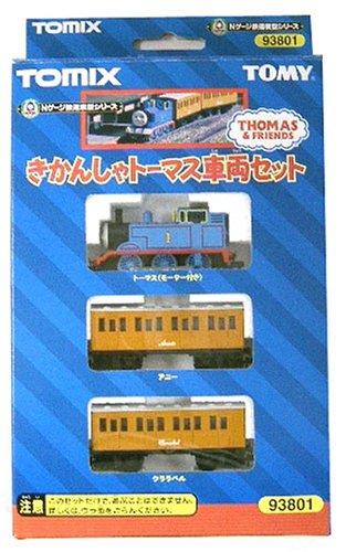 きかんしゃトーマス 車両セット 93801