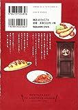異世界食堂(2) (ヤングガンガンコミックス) 画像
