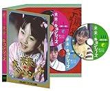 来来 ! キョンシーズ DVD-BOX 画像