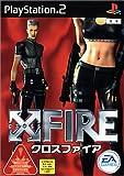 X FIRE ~クロスファイア~