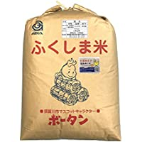 29年産福島県中通り産コシヒカリ25kg 白米