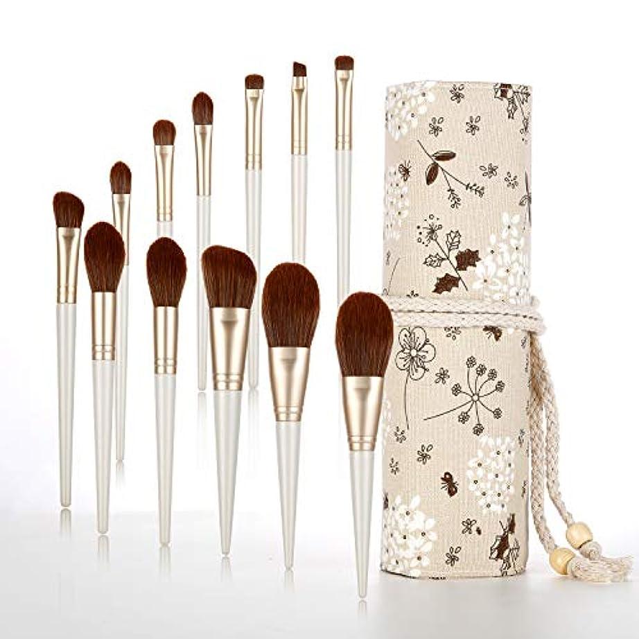 Sya&Sya 化粧ブラシセット 化粧筆 メイクブラシ 12本セット 高級繊維毛 高級タクロン 収納ポーチ付き ふんわり優しい肌触り プレゼントに最適セット