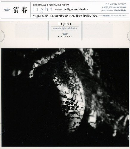 light~saw the light and shade~の詳細を見る