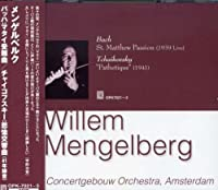 Willem Mengelberg Conducts Tchaikovsky & Bach