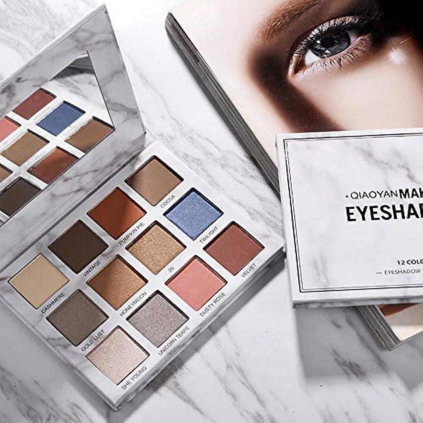 状況上陸薄いですAkane アイシャドウパレット QIAOYAN ファッション 気質的 大理石紋 綺麗 素敵 クリーム 美しい 魅力的 高級 優雅な 持ち便利 日常 Eye Shadow (12色) 1947