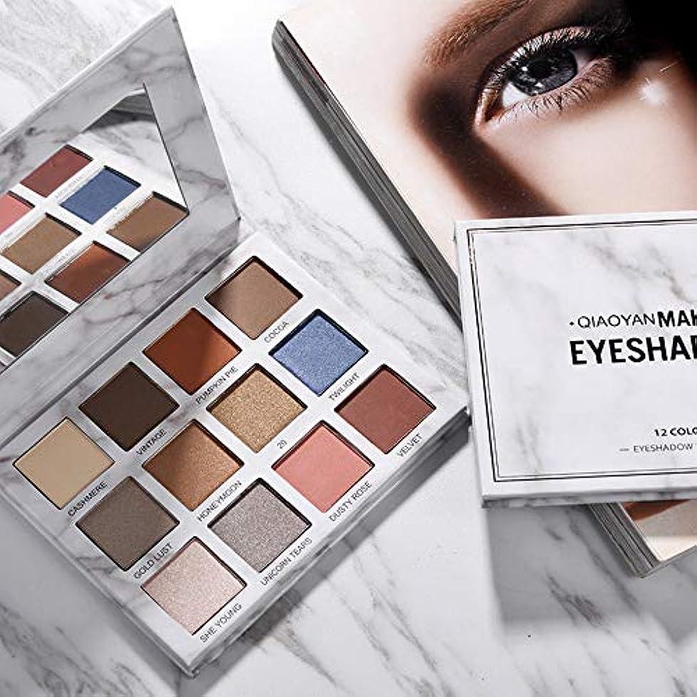 人気のトムオードリーススキャンダラスAkane アイシャドウパレット QIAOYAN ファッション 気質的 大理石紋 綺麗 素敵 クリーム 美しい 魅力的 高級 優雅な 持ち便利 日常 Eye Shadow (12色) 1947