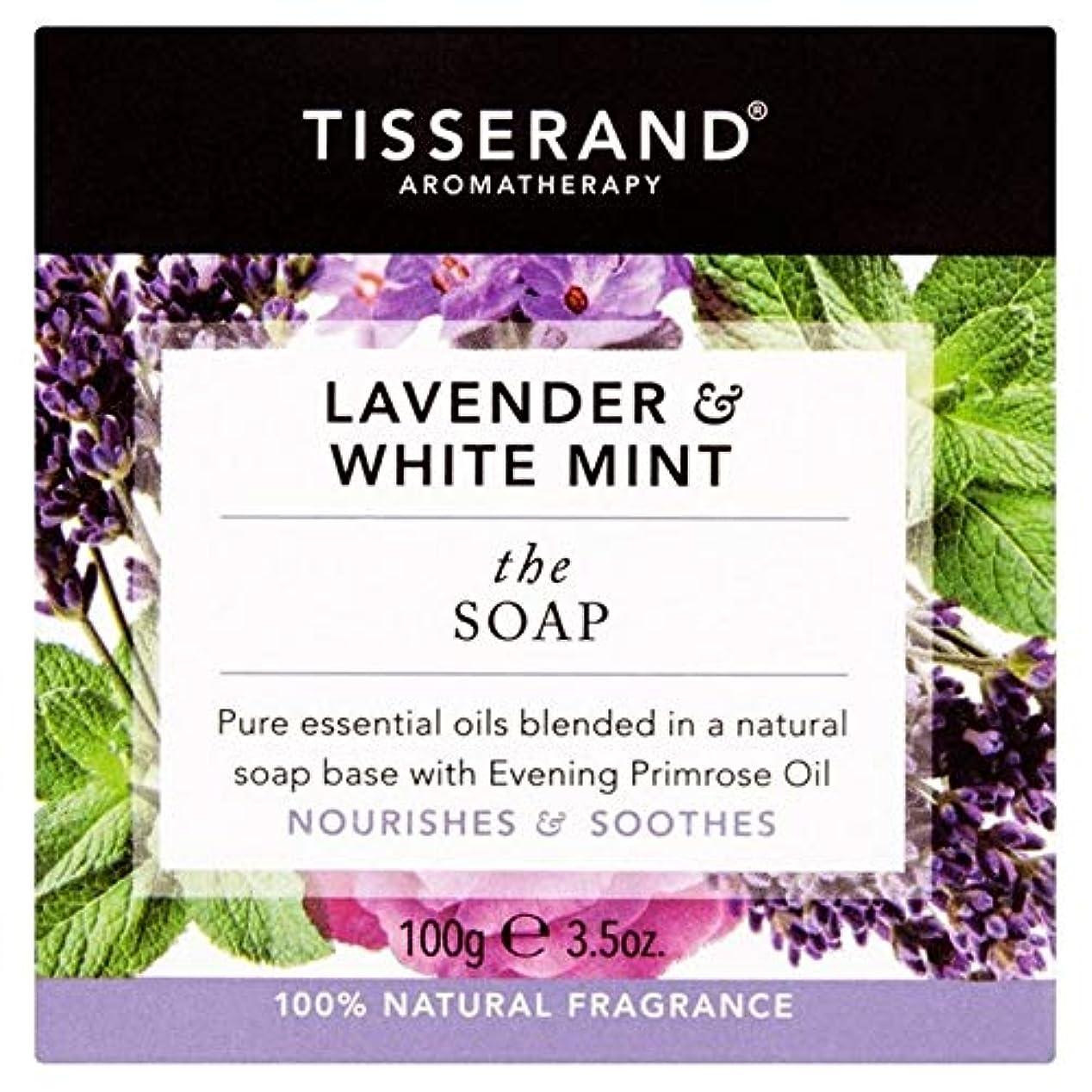 樹皮不和修復[Tisserand ] ティスランドラベンダー&ホワイトミント石鹸100グラム - Tisserand Lavender & White Mint The Soap 100g [並行輸入品]