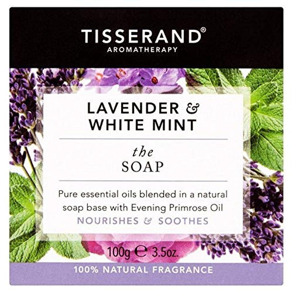 廃止ピラミッドビート[Tisserand ] ティスランドラベンダー&ホワイトミント石鹸100グラム - Tisserand Lavender & White Mint The Soap 100g [並行輸入品]