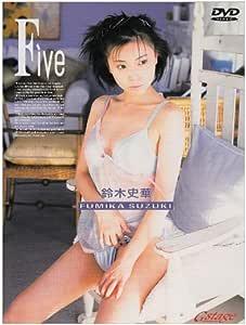 鈴木史華 Five [DVD]