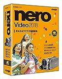 ジャングル Nero Video 2018