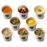 出産祝 ギフト スープストックトーキョー 人気のスープセット