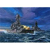 フジミ模型 1/700 特シリーズSPOT No.41 レイテ沖海戦時 西村艦隊 第二戦隊 扶桑/山城セット